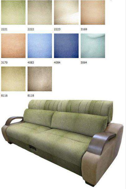 Ткань Снейк для бескаркасной мебели