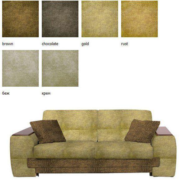 Ткань Кентавр для бескаркасной мебели