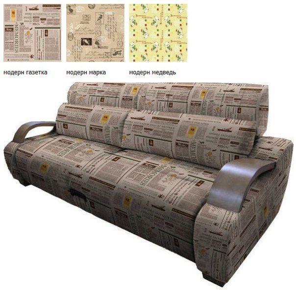 Ткань Модерн для бескаркасной мебели
