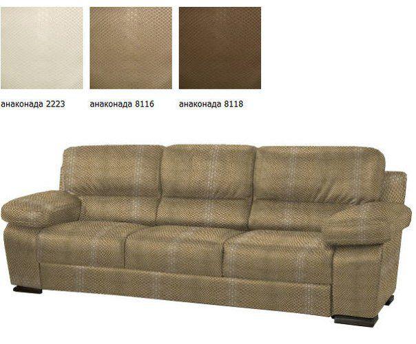 Ткань Анаконда для бескаркасной мебели
