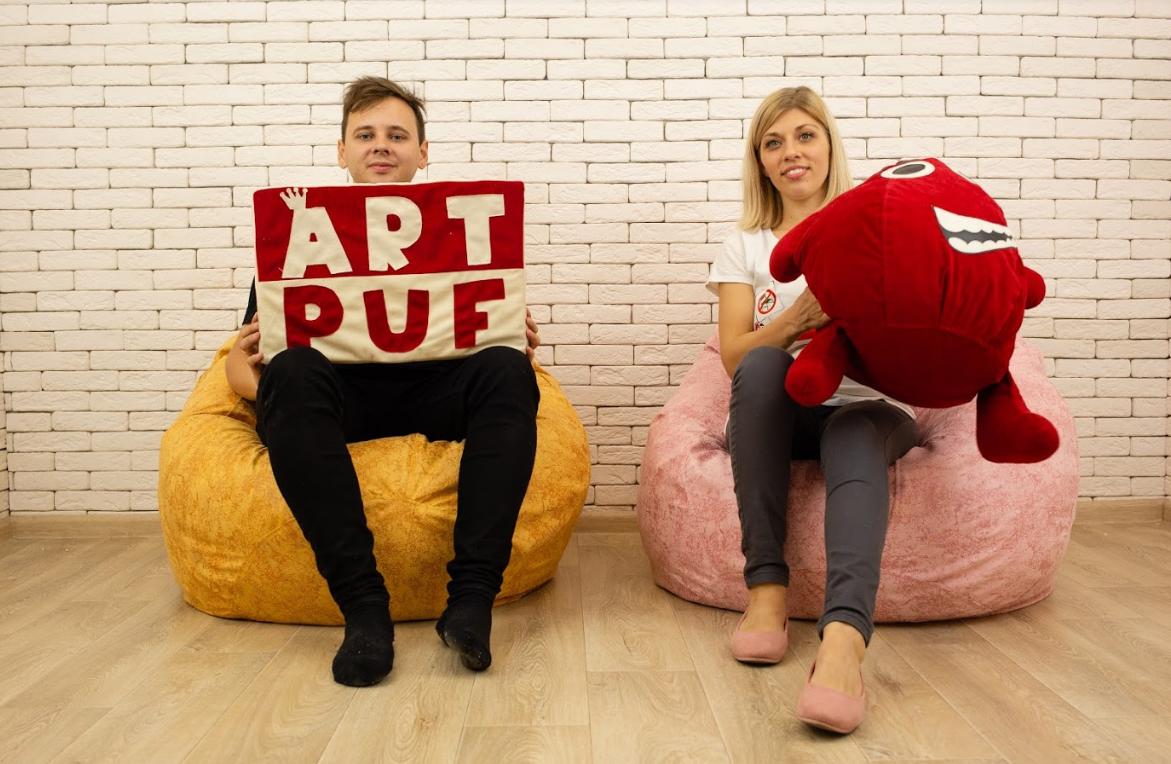 кресло для девочки мягкое Art-Puf