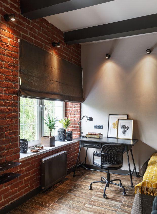 как сделать домашний офис лофт