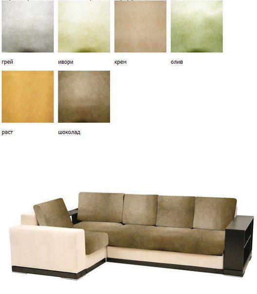 Ткань Бибер для бескаркасной мебели